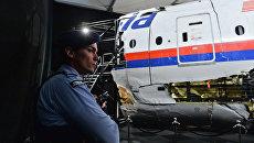Обломки самолета Boeing 777 Malaysia Airlines (рейс MH17) в Нидерландах