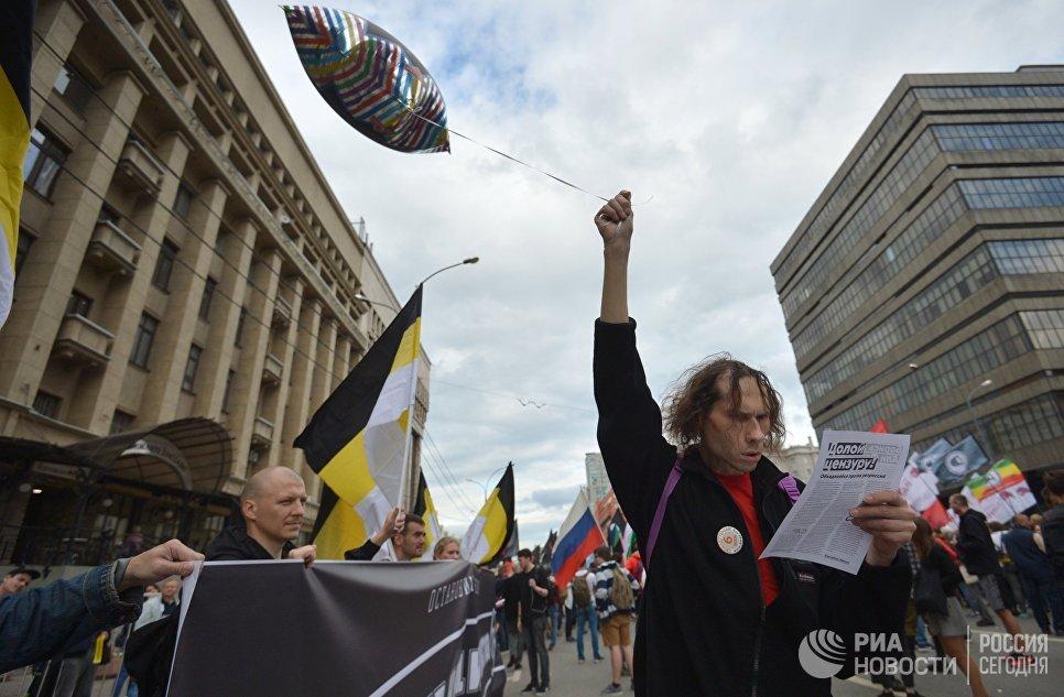 В столице России намитинге «Засвободный интернет» проходят задержания