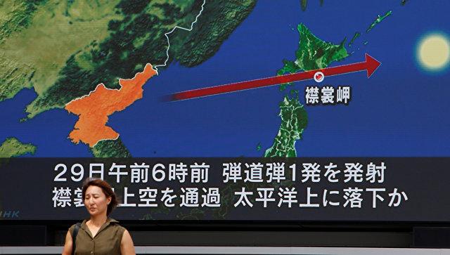 Трансляция новостей о запуске ракет в КНДР на улице Токио, Япония. 29 августа 2017