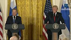 Трамп пресс-конференция с президентом Финляндии