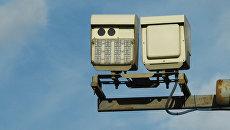 Радарная камера фиксации нарушений правил дорожного движения Стрелка. Архивное фото