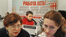 Международный форум Карьера в Москве. Архивное фото