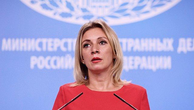 Официальный представитель министерства иностранных дел России Мария Захарова во время брифинга в Москве. 31 августа 2017