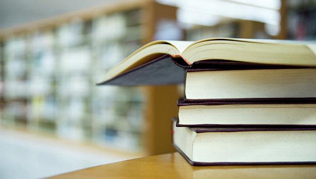 Книги и учебники