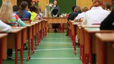 ЕГЭ в московской школе. Архивное фото