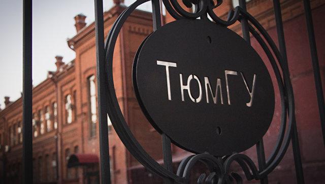 В Тюмени разрабатывают первый в России имитатор рукописного почерка