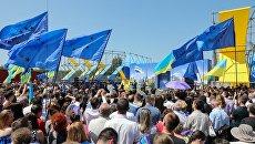 Символическая церемония на украинском-словацкой границе по случаю введения безвизового режима между Украиной и ЕС. Архивное фото