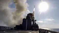 Пуски крылатых ракет Калибр с фрегата Адмирал Эссен. Архивное фото