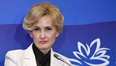Заместитель председателя Государственной Думы РФ Ирина Яровая на Восточном экономическом форуме во Владивостоке. 6 сентября 2017