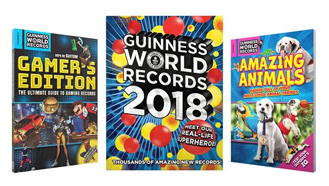 Новое издание Книги рекордов Гиннеса