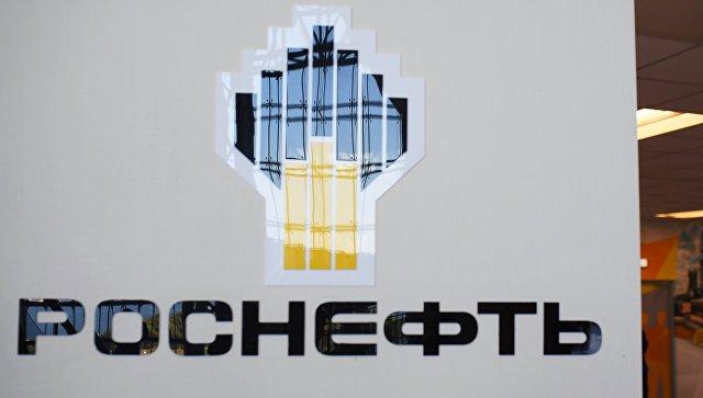 Стенд компании Роснефть. Архивное фото
