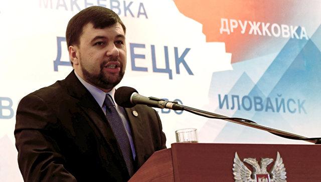 Перед размещением миротворцев ООН необходимо отвести силы, заявил Пушилин