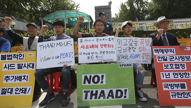 Протесты против развертывания американской системы THAAD в Сеуле, Южная Корея.  29 августа 2017