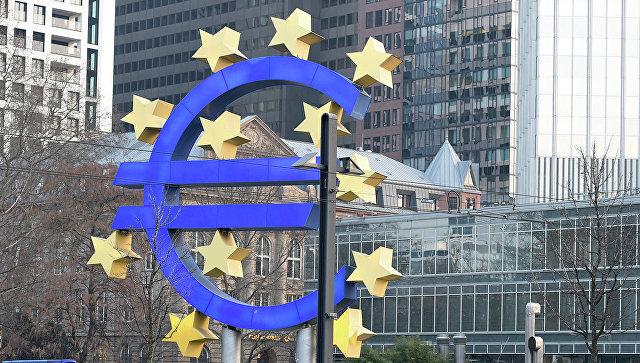 Европейский Центральный банк. Архивное фото