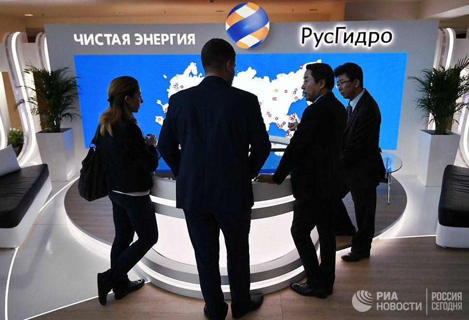 Участники Восточного экономического форума во Владивостоке