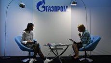Стенд компании Газпром на площадке Восточного экономического форума