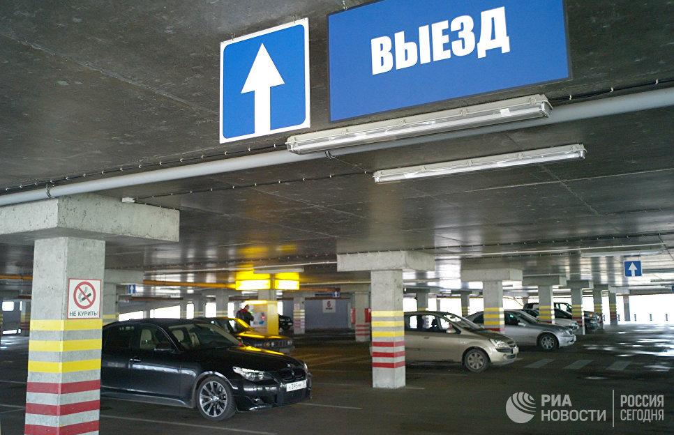 Многоярусная парковка
