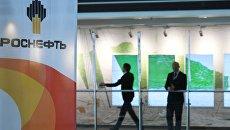 Баннер Роснефть на Восточном экономическом форуме. Архивное фото