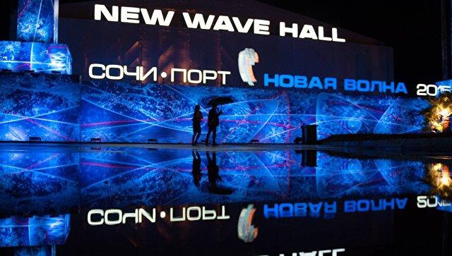 Международный конкурс молодых исполнителей популярной музыки Новая Волна 2015. Архивное фото