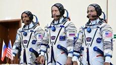Члены основного экипажа 53/54-й экспедиции на МКС. 31 августа 2017