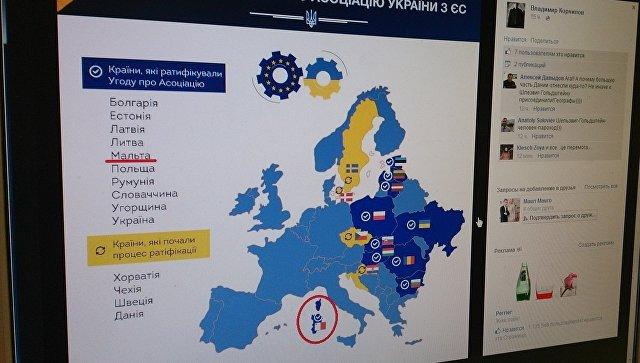 Из Twitter Порошенко удалили карту евроинтеграции с ошибкой