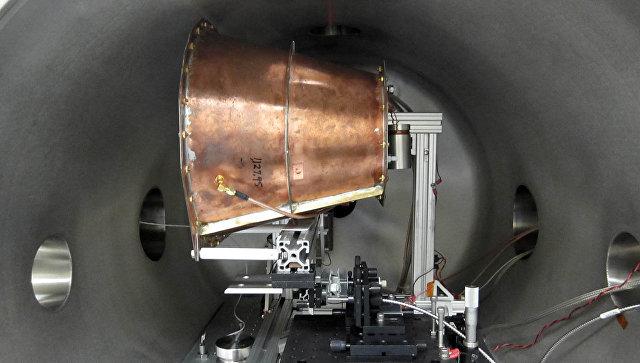 Прототип двигателя EmDrive. Архивное фото