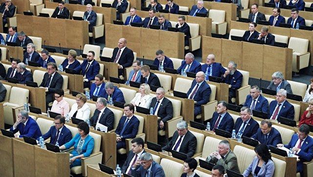 ГДрассмотрит объявление всвязи среформой образования вУкраинском государстве