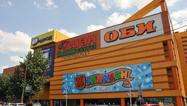 Магазин ОБИ