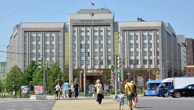 Здание Счетной палаты в Москве. Архивное фото