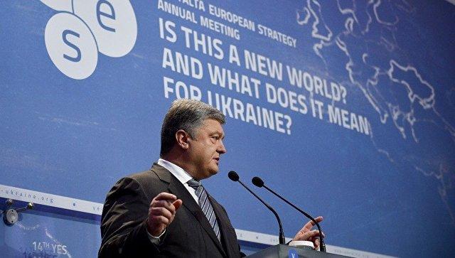 Президент Украины Петр порошенко выступает на 14-й Ежегодной встрече Ялтинской Европейской Стратегии. 15 сентября 2017