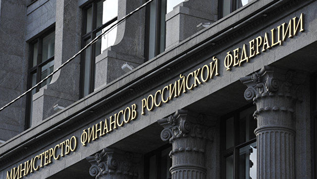 Здание министерства финансов РФ. Архив