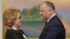 Президент Молдавии Игорь Додон и Председатель Совета Федерации РФ Валентина Матвиенко