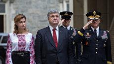 Президент Украины Петр Порошенко с супругой Мариной во время посещения военной академии США (Вест-Пойнт) в Нью-Йорке. 18 сентября 2017