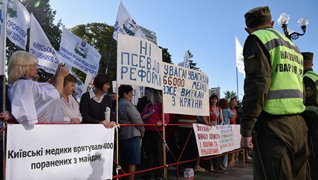 Опрос показал, что украинцы готовы протестовать для защиты своих прав