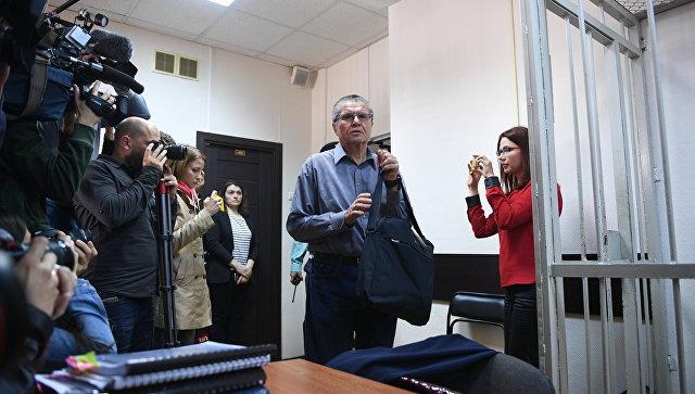 Совещание поделу Улюкаева проводят взакрытом режиме