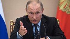 Президент РФ Владимир Путин во время встречи с избранными главами регионов РФ. 20 сентября 2017