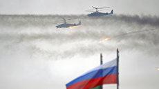 Вертолеты Ка-52 во время совместных стратегических учений вооруженных сил Республики Белоруссия и Российской Федерации Запад-2017. 20 сентября 2017