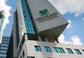 Здание Сберегательного банка РФ