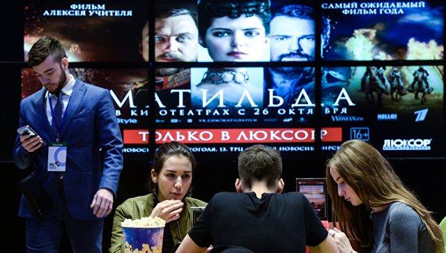 Показ фильма Матильда в Новосибирске