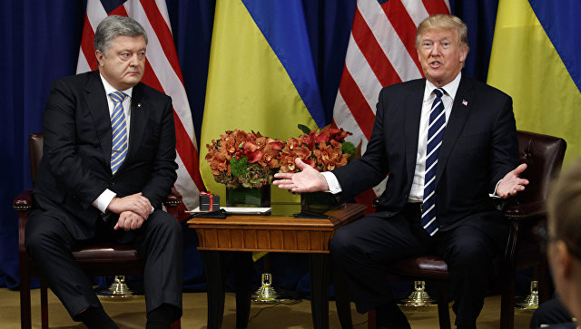 Компании США видят вгосударстве Украина немалый потенциал— Трамп