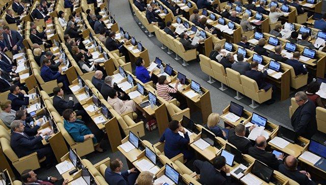 В Госдуме предложили обсудить поведение США на заседании ГА ООН