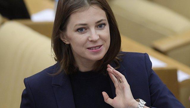 Наталья Поклонская на пленарном заседании Государственной Думы РФ. 22 сентября 2017
