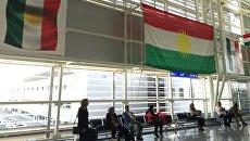 Флаги Иракского Курдистана аэропорту в Эрбиле