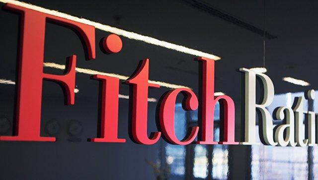 Логотип агентства Fitch Ratings. Архивное фото