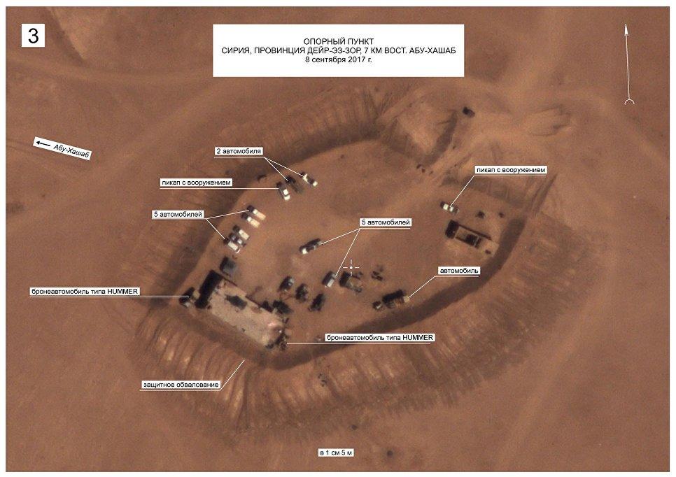«Нас там не было»: Минобороны обнаружило американскую технику в районах дислокации ИГ* в Сирии. Американская военная техника в Сирии. Архивное фото