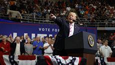 Президент США Дональд Трамп на предвыборном митинге в штате Алабама, который проходит в поддержку кандидата от республиканцев в сенат. 22 сентября 2017