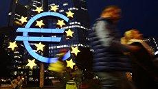 Логотип Центрального европейского банка во Франкфурте. Архивное фото