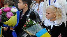 День знаний в Киеве. Архивное фото
