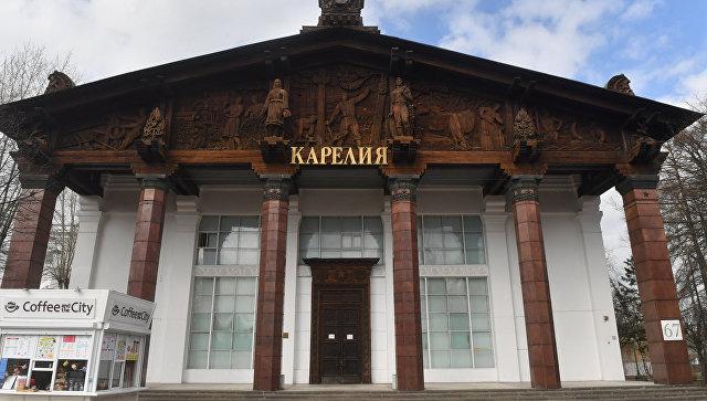 Павильон Карелия на территории Выставки достижений народного хозяйства в Москве