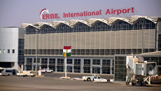 Аэропорт Эрбиля. Иракский Курдистан. Архивное фото